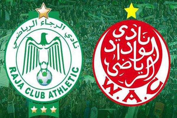 الرجاء البيضاوي يتاهل لكأس محمد السادس على حساب الوداد الرياضي