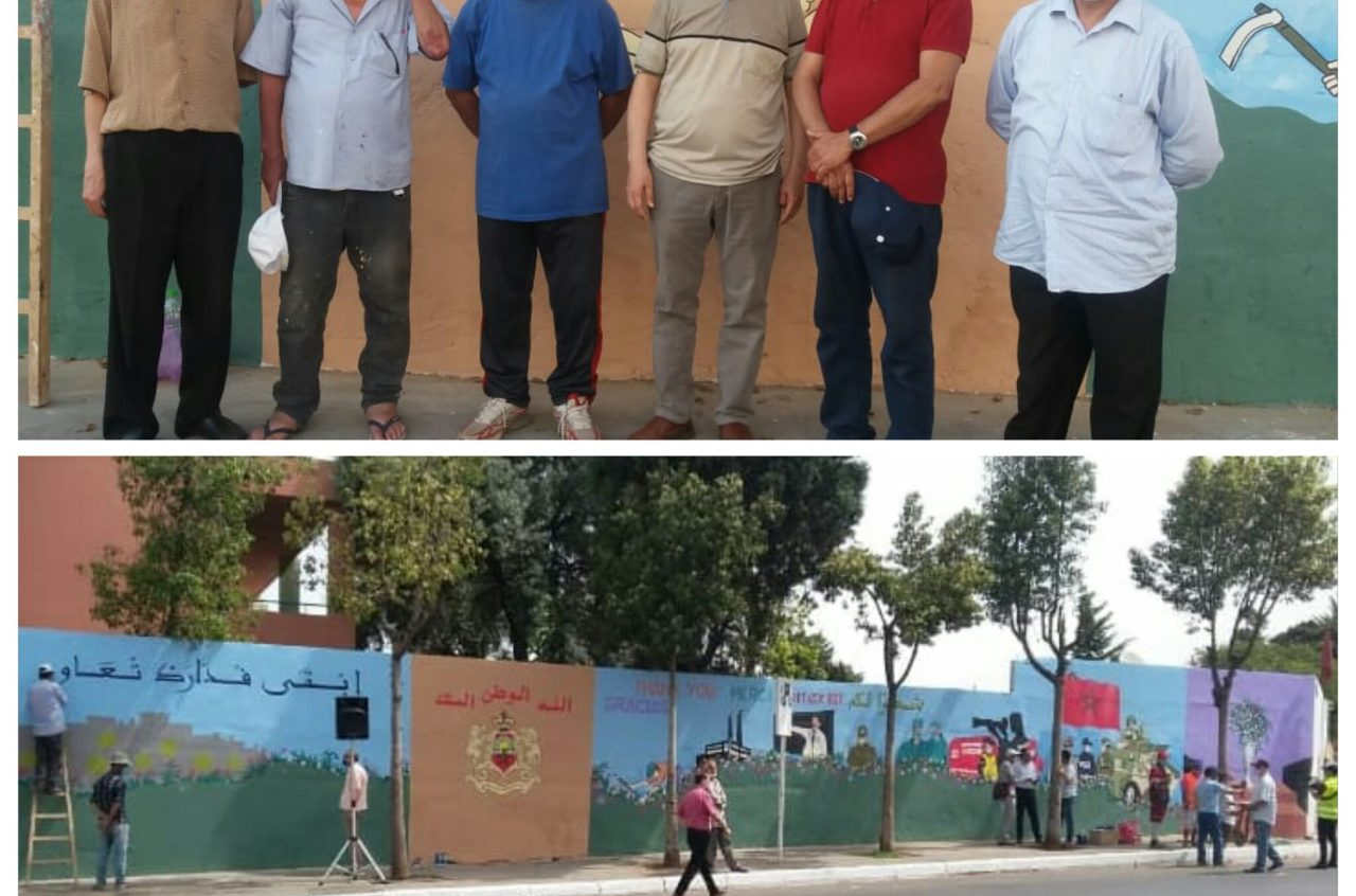 جمعيتان تنجزان اكبر جدارية على مستوى عمالة بن مسيك