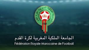 العصبة الوطنية لكرة القدم الاحترافية تعلن