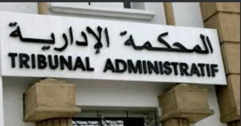 الجديدة : اصدار حكم عن المحكمة الإدارية بالدار البيضاء بقبول الطعن شكلا وبرفضه موضوعا